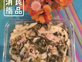 雪菜竹笋肉丝