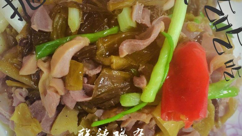 #地方菜#酸辣鸡杂