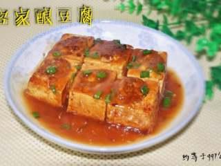 地方菜≈客家酿豆腐≈