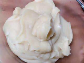 白豆沙,这是成品,看上去不咋的啊😄为了这点东西忙活了一天啊😢