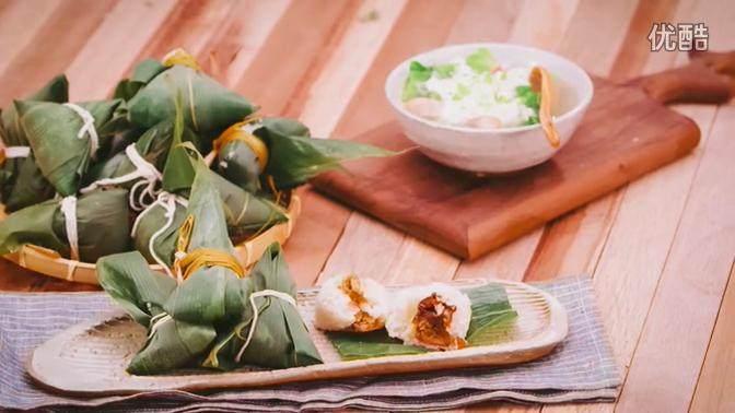 粽子&芥菜咸蛋汤