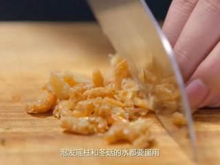 萝卜糕,虾米用黄酒浸软泡发后切碎,泡发瑶柱和冬菇的水留用