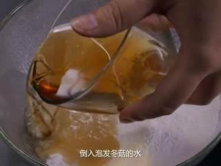 萝卜糕,粘米粉和澄粉过两次筛,倒入泡发冬菇的水,搅成稀糊状