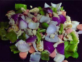 咖喱饭,加入刚才炒制好的土豆胡萝卜