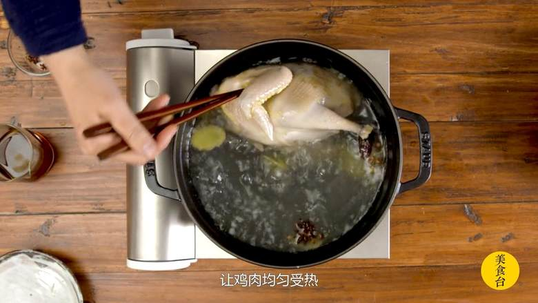 手撕椒麻鸡,翻转一下,让鸡肉受热均匀