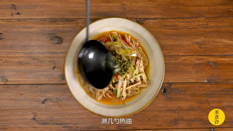 手撕椒麻鸡,装盘,放上新鲜的藤椒,淋几勺热油,把藤椒的麻味激出来即可