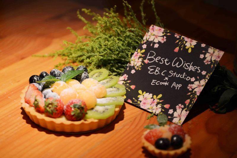 #春日烘焙教室#草莓塔/水果塔