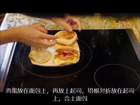 麦满分汉堡part2,面包上放鸡蛋、起司、对折的培根,合上面包