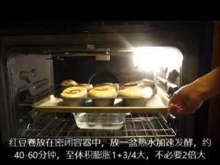 肉桂卷红豆卷part2红豆卷,发酵40-60分钟,膨胀1.75倍左右
