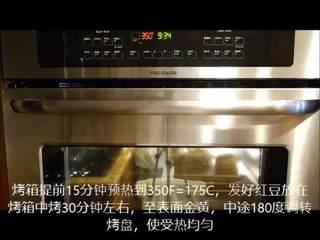 肉桂卷红豆卷part2红豆卷,放入预热到175摄氏度的烤箱中烤30分钟至表面金黄,中途调转烤盘