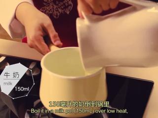 橙香米蛋糕,150ml的奶倒入锅里,小火加热50-60度