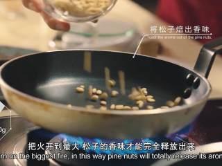 肉桂苹果派,松仁热锅炒香盛出待用