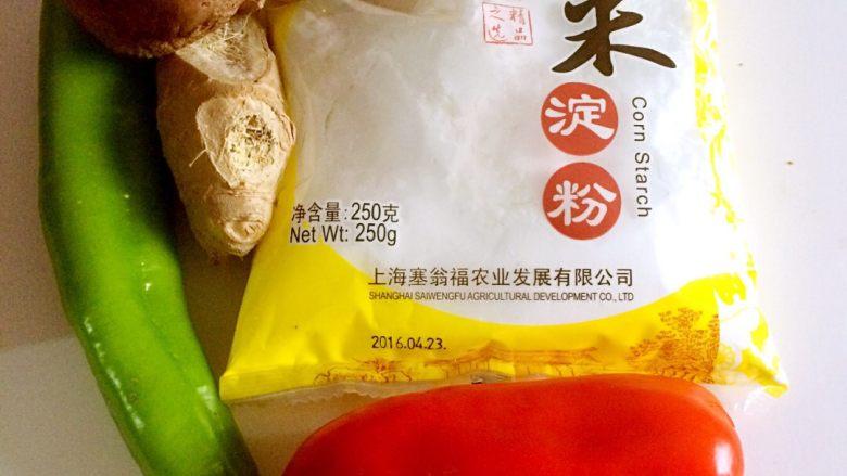 红烧香菇,准备食材