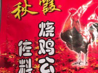 红烧香菇鸡,准备调料