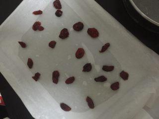 蔓越梅卷,放入蔓越梅