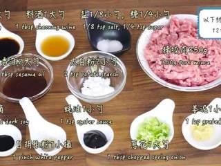 鲜肉包子,材料图