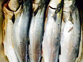 鲅鱼饺子,鲅鱼洗净备用