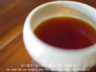 天妇罗,把高汤、酱油、韦林倒入碗里混合