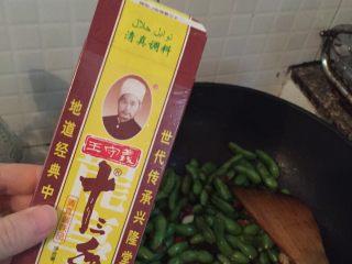 湖南香辣毛豆,加入适量的王守义十三香