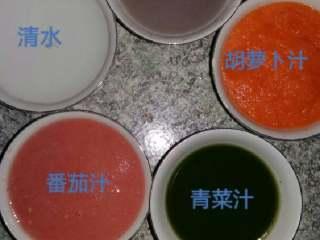 五彩米筛爬(五彩面条) (家乡美食),蔬菜榨汁