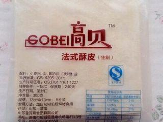 简易版的榴莲酥,为了方便,我用现成的酥皮。