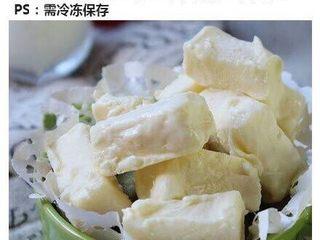 自制北海道手工奶糖(含糖量及少),好了 美味的低糖,北海道奶糖就完成了,妈妈们赶紧行动起来吧^_^