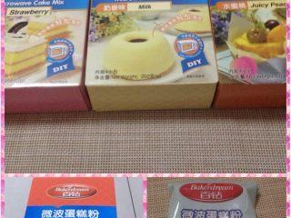 简单微波炉蛋糕,准备微波炉蛋糕粉4小袋,这个牌子就是一盒!