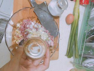 肉丸鲜汤面,花椒面和十三香一比一
