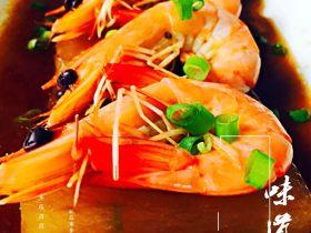 海虾烧冬瓜#有个故事#
