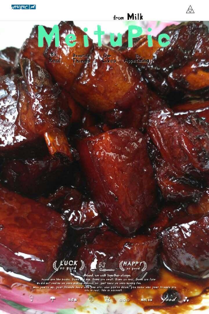 私房红烧肉