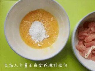 炸里脊肉,鸡蛋打散并加入少量玉米淀粉搅拌均匀