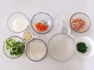 鸡肉浓汤—好浓的一碗鸡汤,准备好所有食材