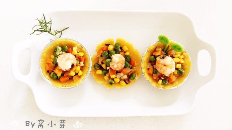 彩蔬虾仁蒸玉米挞—让宝宝直接端着玉米小碗开动吧!