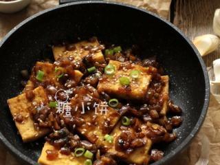 孜然洋葱煎豆腐
