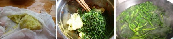 鲜美多汁的白菜水饺~~,黑木耳、香菇分别剁碎后同白菜、荠菜碎一同加入到肉馅中拌匀,最后淋上香油即成馅料。