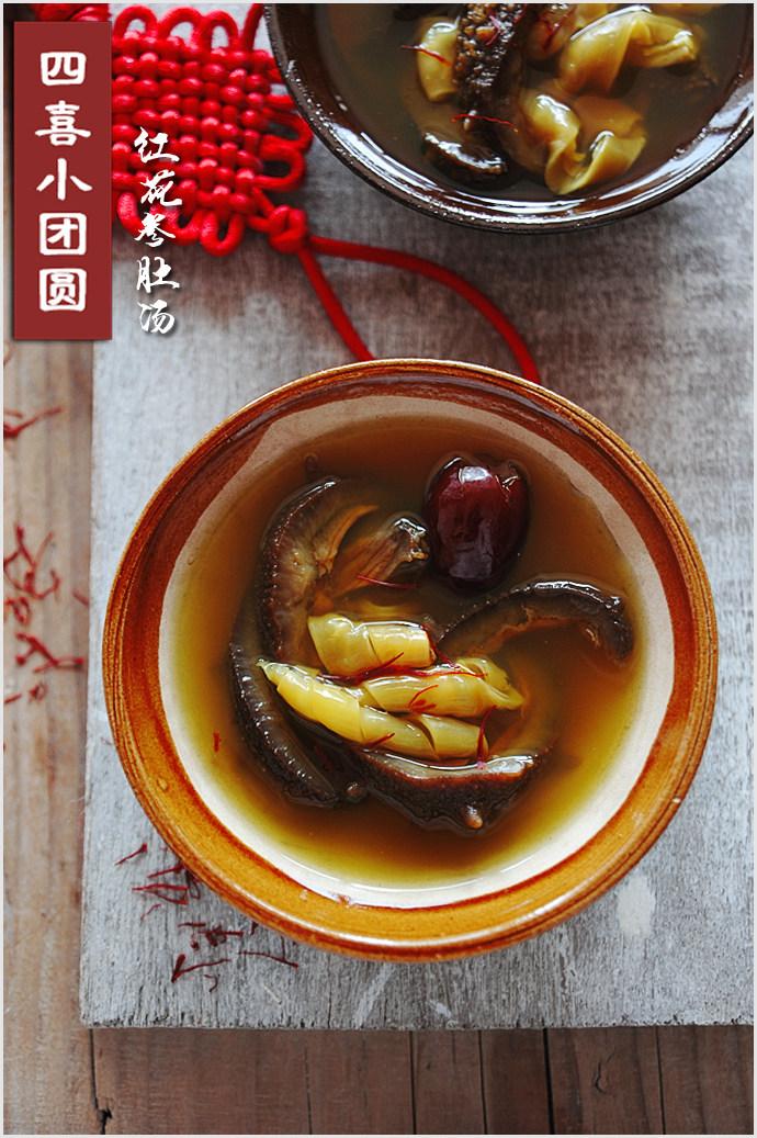 【红花参肚汤】升祺骈福
