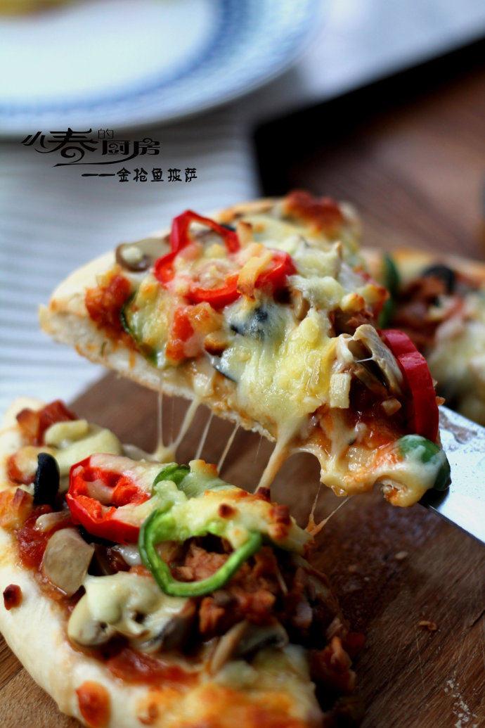 打造paty上超实惠的大披萨——金枪鱼披萨