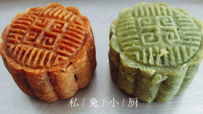 抹茶桃山皮红豆月饼~(附红豆馅做法)