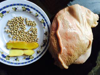 胡椒猪肚汤 ,备用的材料