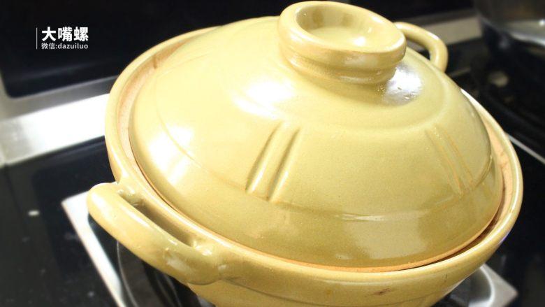 暴爽花甲鸭脚煲丨大嘴螺,盖上盖,焖煮20分钟左右