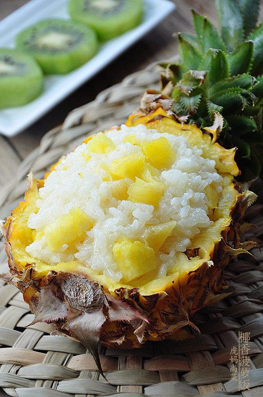 菠萝季独有的椰浆菠萝糯米饭