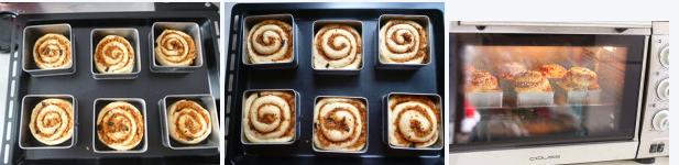 肉松面包卷~~,表面上色后需调低上火20度继续烘烤至结束,出炉后放在烤架上放凉。