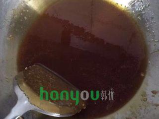韩优空气炸锅---花生芝麻糖,焦黄色