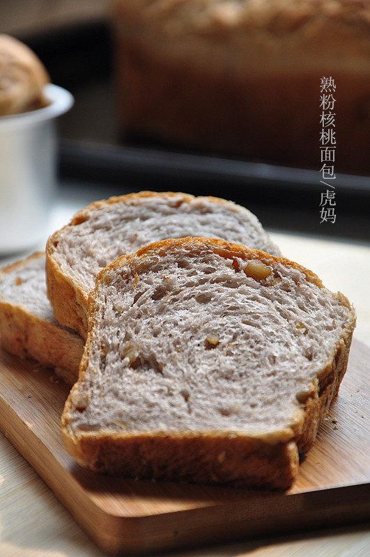 将面粉烤香了再做面包-熟粉核桃面包