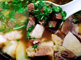 荔浦芋頭燉牛肉