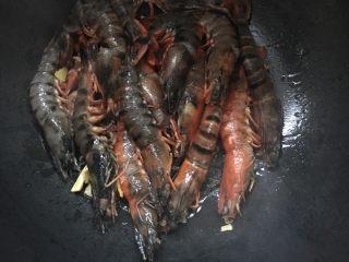 #年夜饭#酱爆鲜虾,将虾倒入锅中翻炒。
