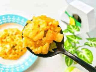 宝宝辅食:南瓜苹果炊饭,扒拉几下就吃完了哈