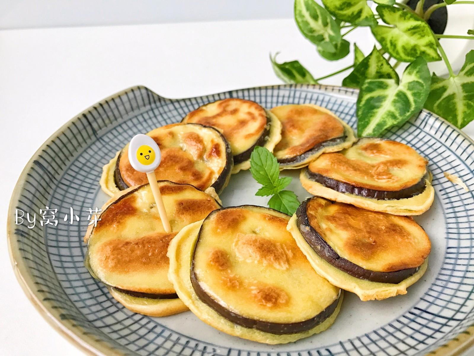 宝宝辅食:香香软嫩的茄子馍,快手美味,宝宝吃不够!12M+</p> <p>,出锅