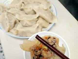 什锦猪肉水饺,成品