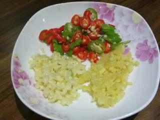葱油鳊鱼,辅料准备。